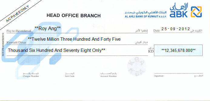 Printed Cheque of Al Ahli Bank of Kuwait (Personal)