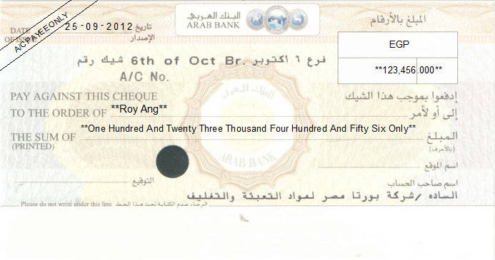 Printed Cheque of Arab Bank in Egypt