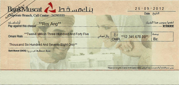 Printed Cheque of Bank Muscat in Oman