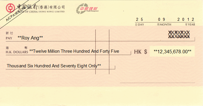 Printed Cheque of Bank Of China Hong Kong (中國銀行)