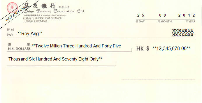 Printed Cheque of Chiyu Banking Corporation in Hong Kong (集友銀行)