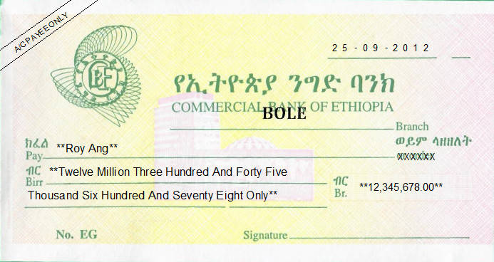 Printed Cheque of Commercial Bank of Ethiopia