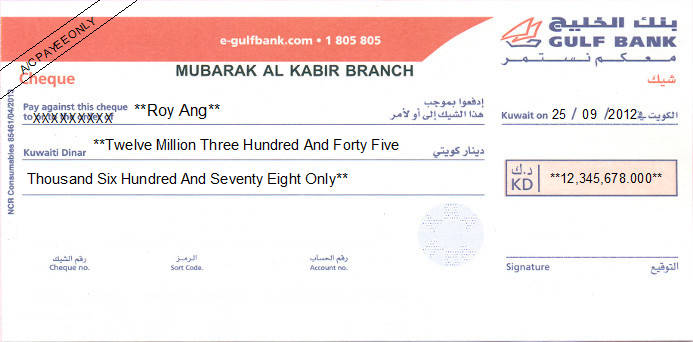 Printed Cheque of Gulf Bank (Personal) in Kuwait