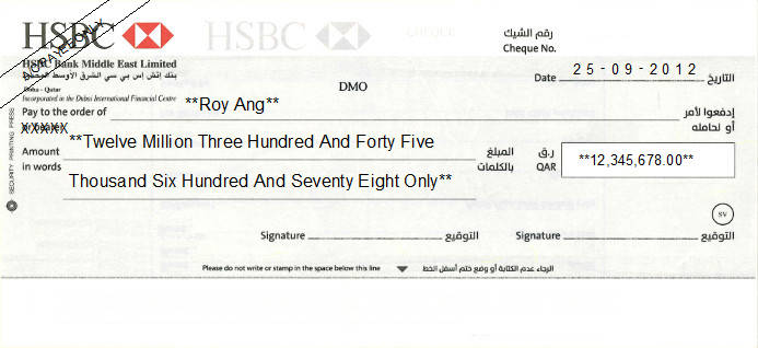 Printed Cheque of HSBC Bank Middle East Limited Qatar