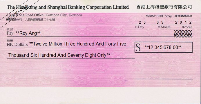 Printed Cheque of The Hongkong and Shanghai Bank - Pink Cheque (HSBC - 香港上海匯豐銀行)