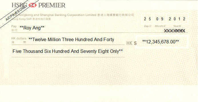Printed Cheque of The Hongkong and Shanghai Bank - Premier (HSBC - 香港上海匯豐銀行)