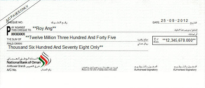 Printed Cheque of National Bank of Oman (NBO) - Government